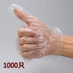 聚乙烯透明一次性手套出厂价多少钱