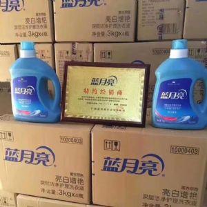 蓝月亮洗衣液厂家批发 价格优惠支持一件代发 一件看样图片