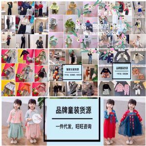 档口货源批发一件代发韩版女装厂家*小视频实拍招代理加盟图片
