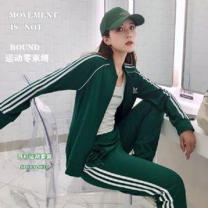 Adidas三叶草 彩色经典百搭开衫外套 长裤 套装