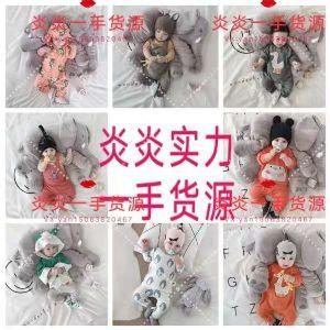 玩具母婴童装一手货源一件代发