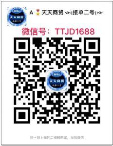 义乌微商爆款总仓,广州站西手表 一件代发,免费代理,工厂直销图片