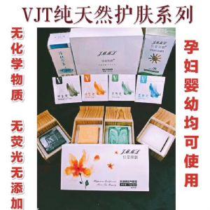 关于如何代理VJT护肤品,怎么代理纯天然V皂T泉