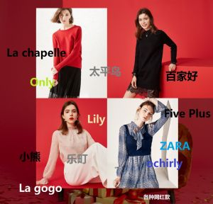 品牌女装工厂批发一手货源,一件代发,支持退换