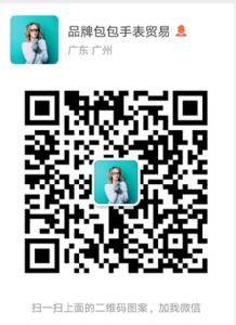 施华洛世奇 正品授权 工厂价 招收实体店 网店微商合作!图片