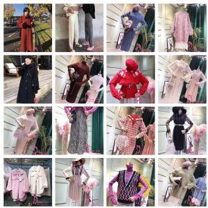 时尚爆款男女装 20米起 档口批发 厂家直销 一件代发 招代理图片