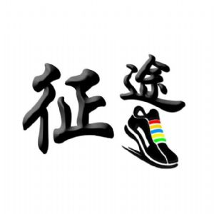 莆田厂家直销真标公司级耐克阿迪等运动鞋放心货一件代发免费收招代理>图片