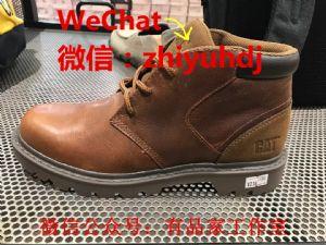 中山代工厂产cat卡特工装皮鞋批发代理一件代发货源图片