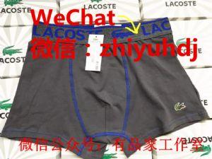 北京Lacoste法国鳄鱼专柜男装内裤代工厂直销货源一件代发