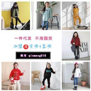 杭州四季青童装批发市场哪家进货好?