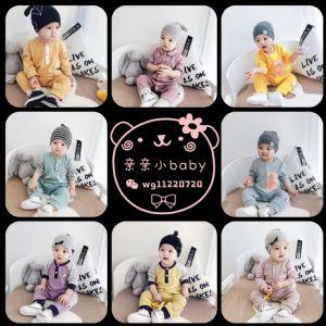 微商实体萌萌酷帅女装童装母婴用品厂家批发价一件代发另招代理加盟图片