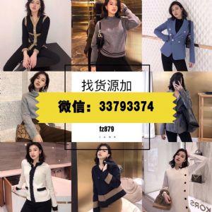 深圳南油东莞青岛档口外贸原单女装一手厂家批发货源