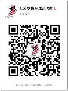 临沂市乔丹aj4货源图片