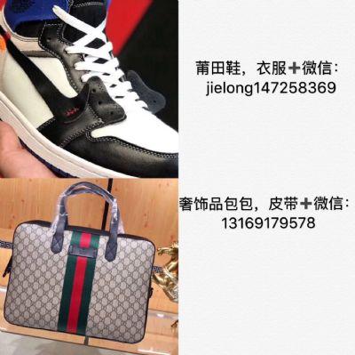 全网*底!实力厂家直销莆田鞋衣服耐克阿迪,奢侈品包包皮带鞋子图片