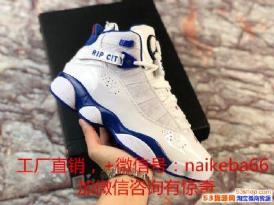 莆田耐克阿迪达斯万斯匡威国际品牌运动鞋工厂直销一件代发图片