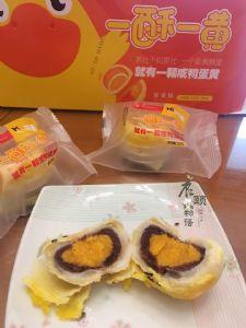 爆款真材实料的海鸭蛋蛋黄酥