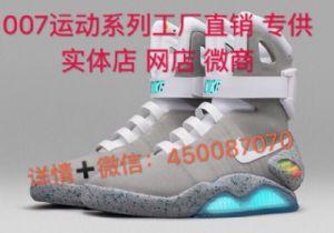 007阿迪耐克运动鞋系列贸易 工厂直销 专供实体店 网店 微商