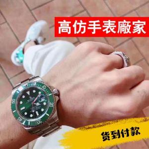 高仿手表、批发!一手厂家!没有中间商赚取差价!欢迎代理加入!