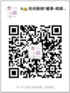 柏尚魅俪收腹衣一手货源,一件代发,轻松创业,微信52800596