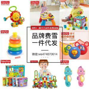 宝妈兼职找工作选择玩具母婴微商代理零风险的微商行业
