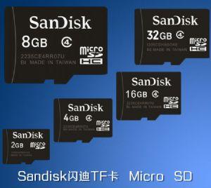 深圳厂家直销32G64G扩容升级手机内存卡批发