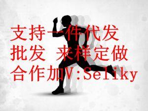 阿迪耐克专柜款服饰 真标一手货源 一比一出货 实体店和网店首选