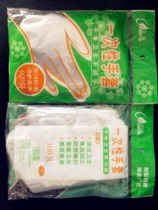 彩包装薄膜一次性手套批发价格