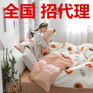 厂家直销南通床上用品家纺货源微信一件代发图片
