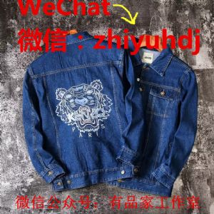 青岛代工厂直供kenzo高田贤三虎头牛仔夹克批发代理一件代发货图片