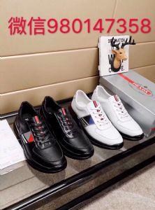 高档男鞋包包大牌著饰品―比―男鞋高质量