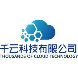 洛阳千云科技