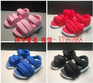 品牌童鞋一件代发厂家直销 微商实体货源源头供货