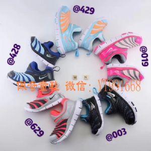 真标童鞋耐克、阿迪、彪马、万斯等品牌运动鞋招代理,支持一件代发图片