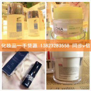韩国VN防晒霜进口化妆品低价批发