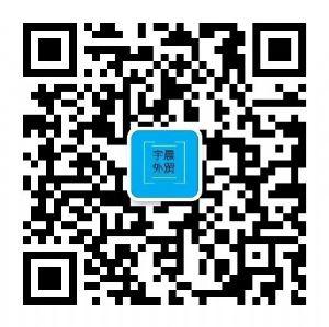 淘宝店创业一件代发不可忽视的细节杭州四季青服装批发市场为你解决