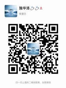 施华洛世奇工厂货源免费代理一件代发yinglong6685图片