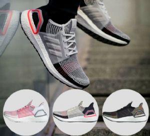 Adidas UB5.0 猪年限定 全新爆米花 男女鞋