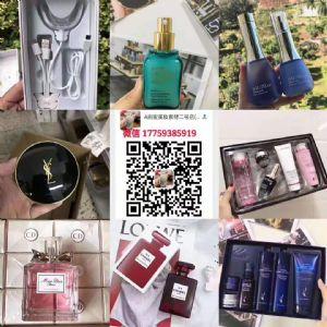 欧美日韩―比―高档彩妆护肤品化妆品口红香水厂家一件代发