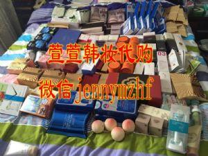 韩妆代购货源网,微信一手货源,招代理图片