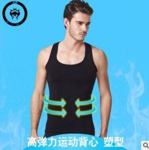 春季男士背心高弹力塑身背心运动跑步背心工厂直销 定制OEM均