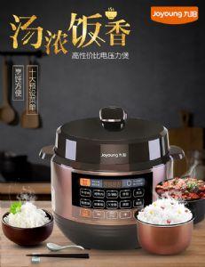 九阳电压力锅50C20