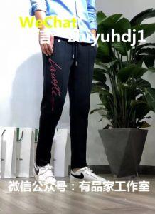 上海Lacoste法国鳄鱼官网同款男装卫裤批发代理一件代发