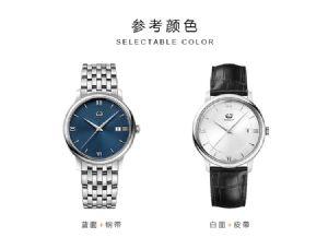 高档商务礼品手表批发定制 稳达时手表厂家直销