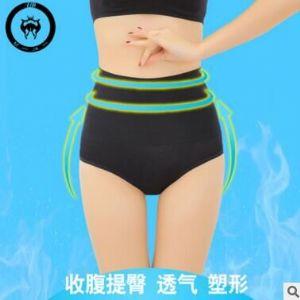 高端内裤女抗菌防臭内裤中腰收腹提臀裤头护腰 抗菌检测报告验证