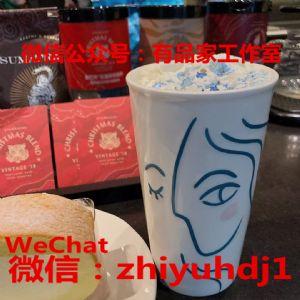 Starbucks星巴克门店限量款杯子保温杯批发代理一件代发