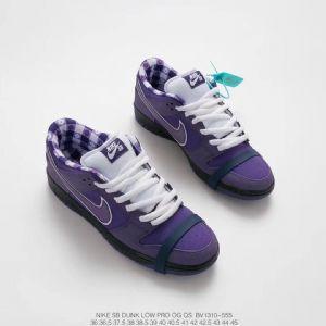2019 SB新品紫龙虾男女鞋