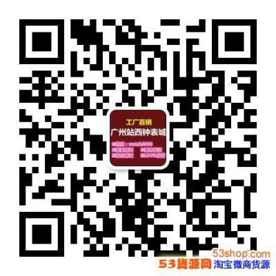 广州高档名牌手表、一手货源、厂家直销、专业代发