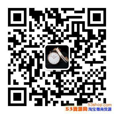 真正广州高档手表厂家!全网超低价~支持本地客户自取拿货!