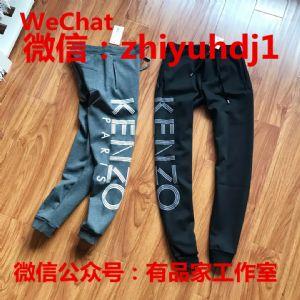 上海kenzo高田贤三服装卫裤代购货源供应商厂家直销
