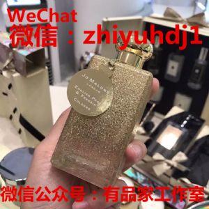 上海JO MALONE祖马龙香水批发代购货源诚招代理可一件代发